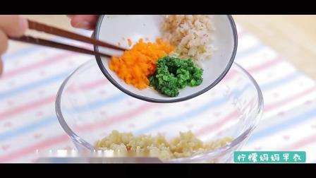 宝宝辅食面条时蔬鸡肉丸制作方法,适合12个月宝宝辅食