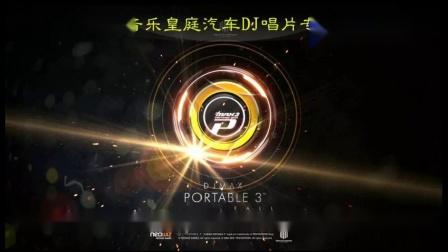 A28-陪你到底&可不可以(宁德音乐皇庭DJ串烧)
