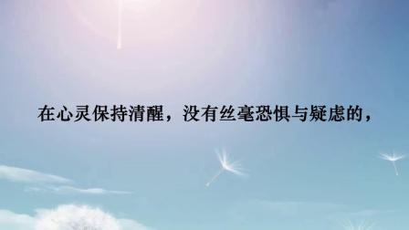 禅定是修行者通往法界的唯一道路-20181122微博【字幕】20190121更新