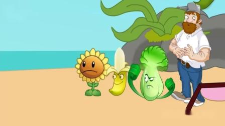 植物大战僵尸:海滩大作战植物可不是那么好欺负的