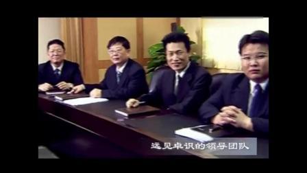 康缘简介(资料片5)