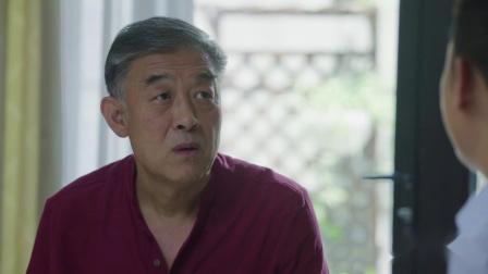 """《我的亲爹和后爸》04集预告:""""认爹""""事件告一段落,李东山为儿子排忧惨被推倒"""