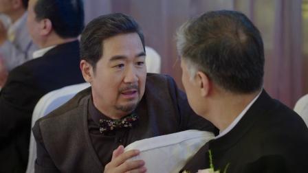 《我的亲爹和后爸》07集预告:李楠大婚之日!李东山不请自来频频闯祸