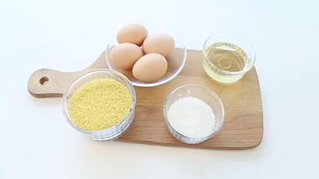 小米版蒸蛋糕制作方法,适合12个月宝宝辅食