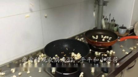 污妖王的厨房:焦糖爆米花新春版 - 序列 01_4