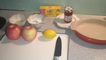 污妖王的厨房第十六期:苹果玫瑰派&姜汁红糖奶茶