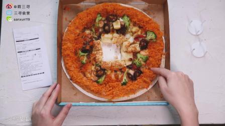 美食测评u002F真的堆满鲍鱼和白虾耶!三寻告诉你必胜客鲍旺财土豪披萨味道如何!#bilibili今天吃什么#