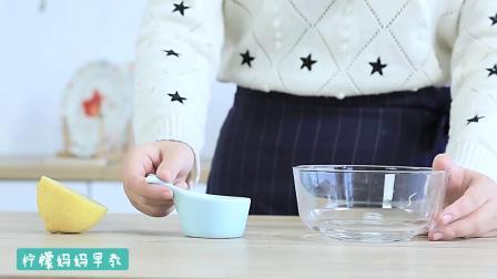 酸奶溶豆制作方法,适合12个月宝宝辅食