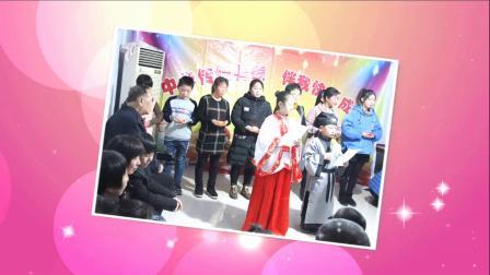 辛集市弟子规班迎新春文艺晚会《花絮》拍摄 路镇庄 三石