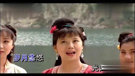 张也-《千古风流》,音乐电视剧《刘三姐》主题歌