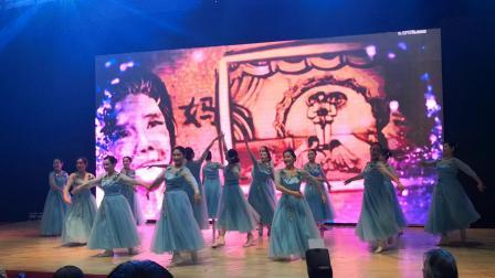 舞蹈((母亲的眼睛))演出单位上海农场知青舞蹈团表演.邬亦.陈伟毅黄苏等