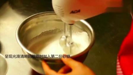 日式做法的海绵蛋糕
