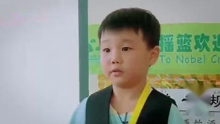 一年级学生到幼儿园当小老师,马皓轩李昊煜互