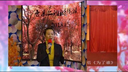 祝:音乐班全体同学新春快乐!