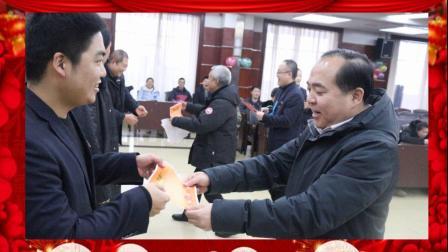"""本溪市不动产登记中心""""迎新春 开心总动员""""大型趣味游戏活动"""