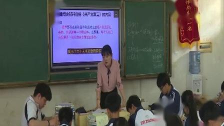 王淑昀2017高中历史_标清