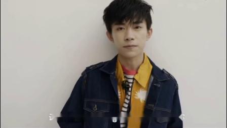 易烊千玺最新杂志采访50问视频版!