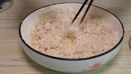 红薯小餐包的做法,柔软香甜,组织丰富,营养健康无添加