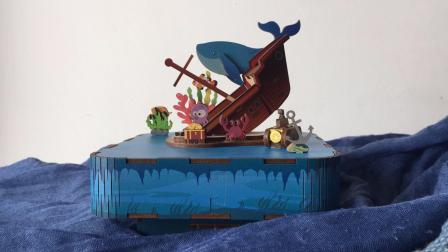 海底世界音乐盒