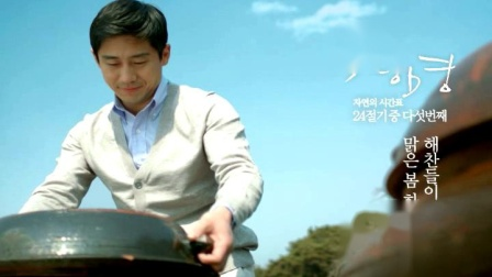 [Haechandle] In the timetable of Nature, the clear and balmy season_2012_15'