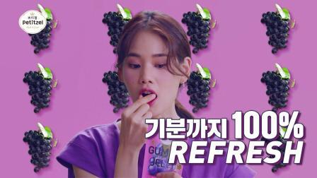[Petitzel] 100% Fruit Juice Gummy Jelly_2018_13'