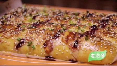葱香肉松面包的做法,葱香味十足,面包柔软蓬松,讲解详细,做法简单
