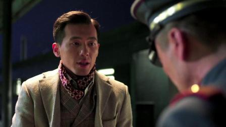 少帅:冯庸结识陆军上将陆建章,不料刚下火车陆建章就被枪毙,冯庸都吓懵了!