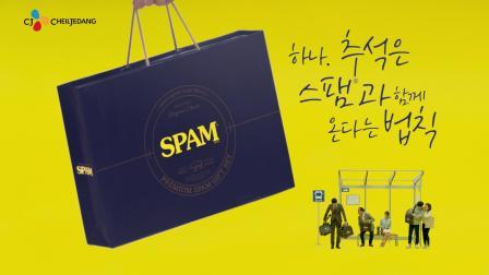 [SPAM] Chuseok Gift Set_2018_15'