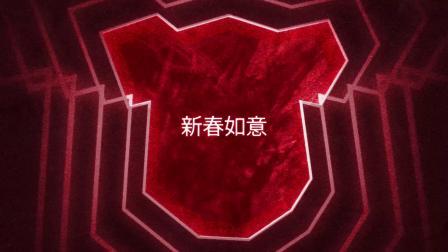 罗杰杜彼,祝你2019新春快乐!