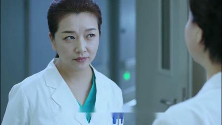 急诊科医生:美女医生被同事嫉妒,不料三言两语就回怼给对方,霸气十足!