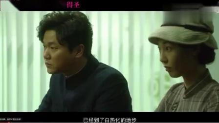肖央吴秀波白百合《情圣2》爆最新预告,简直太