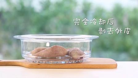 紫薯、红薯、奶酪、蛋黄馅月饼制作方法,适合个月宝宝辅食