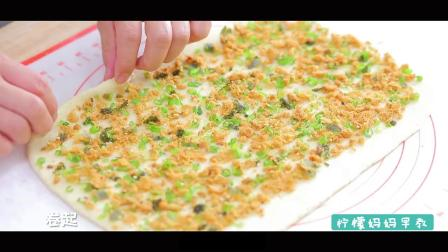 宝宝辅食香葱肉松饼制作方法,适合12个月宝宝辅食