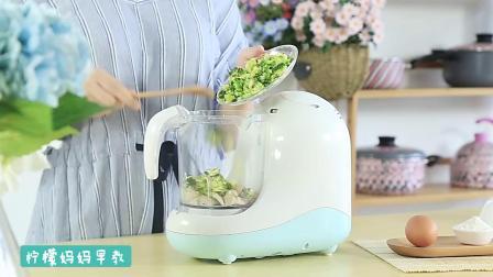 西兰花鸡肉蒸糕制作方法,适合11个月宝宝辅食