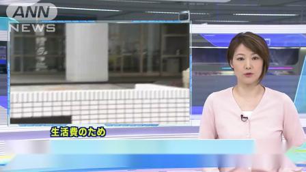 日本女性巡警为了赚更多生活费在风俗店下海被