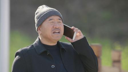 【字幕本】乡村爱情11 第45集