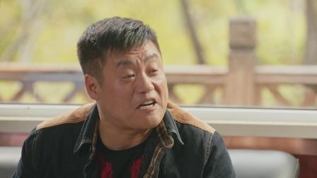 【字幕本】乡村爱情11 第43集