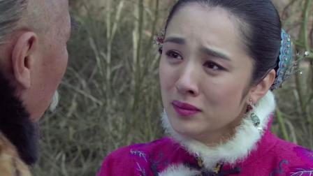 神医喜来乐传奇2012  33