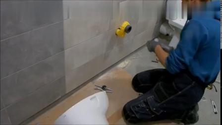德国师傅演示壁挂式小便器的安装方法-家里有男士可以安装一个