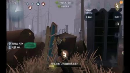 【橘子杨】《第五人格》EP6 见女巫被吓到奔大半地图,遇黑白竟顺风至超常发挥