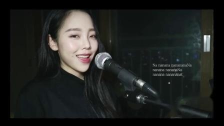 韩国美女小姐姐翻唱EXO新歌《LoveShot》,人美歌好