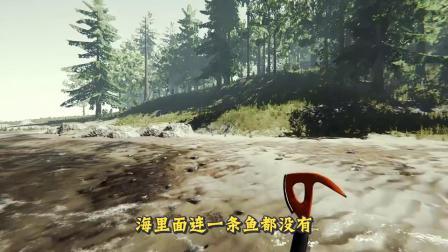 迷失森林01:飞机坠机原始森林,生存之路开启,意外碰到野人怪