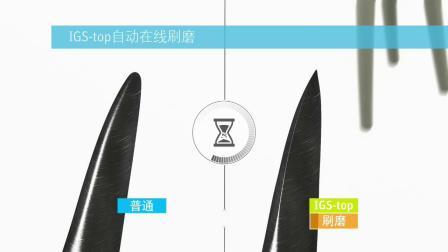 高性能梳棉机C 70 - 盖板自动磨针系统IGS-top