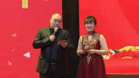 2019七台河市人民医院联欢会
