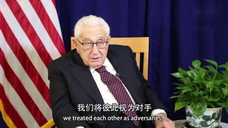 基辛格回顾1979年建立外交关系前美中关系
