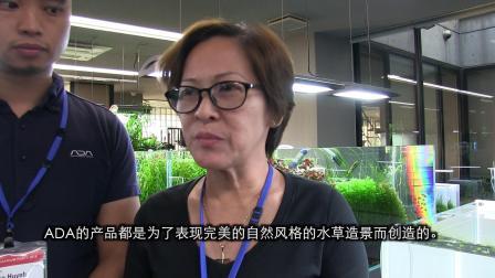 IAPCL2018 颁奖典礼活动之一 现场水草造景-越南队