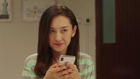 《乡村爱情11》24 郑宇方正见面就怼,李银萍陷大型三角修罗场