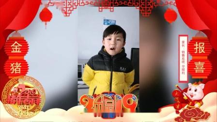 """2019年郑州一帆机械设备有限公司年会开场秀""""一往直前"""""""