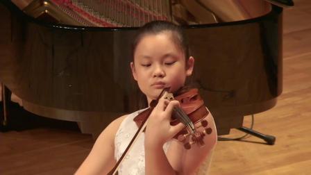 第五屆香港國際音樂節閉幕典禮