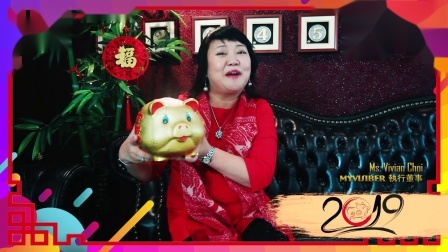 Chinese New Year Wishes 2019